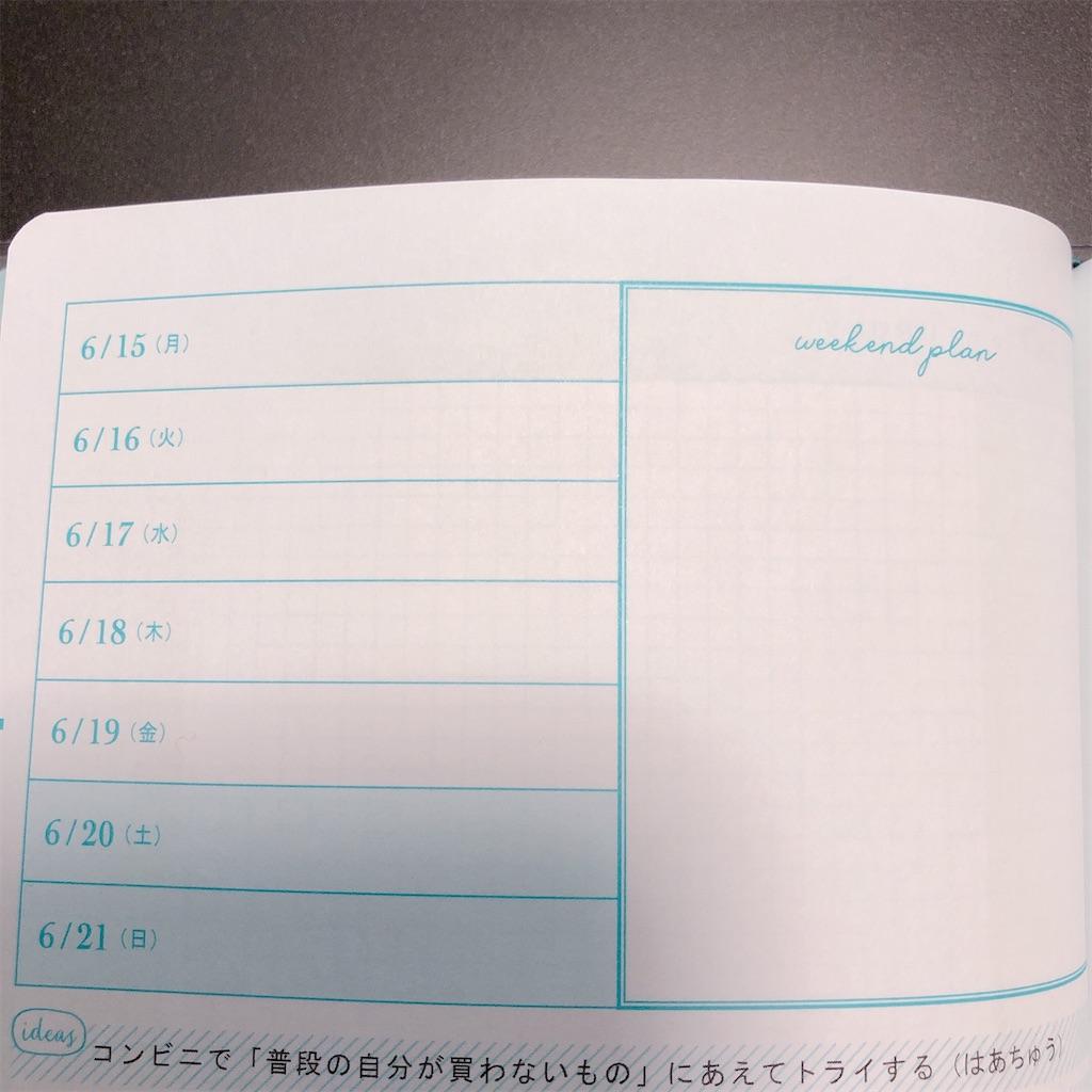f:id:okeisandayo:20200611142313j:image