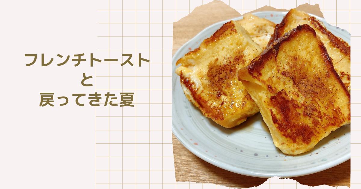 f:id:okeisandayo:20210826085047p:plain