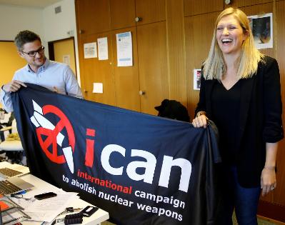 ノーベル賞平和賞はICANが受賞