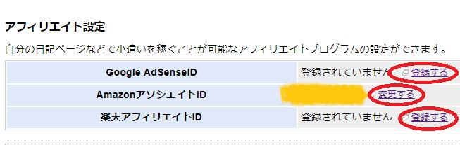 f:id:okeydokey-okitsu:20190327141050p:plain
