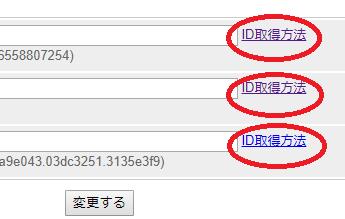 f:id:okeydokey-okitsu:20190327142049p:plain