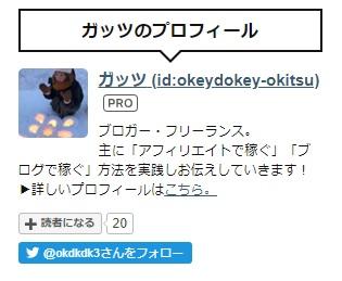 f:id:okeydokey-okitsu:20190403081527j:plain