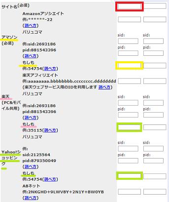 f:id:okeydokey-okitsu:20190415103038p:plain
