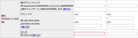 f:id:okeydokey-okitsu:20190415111113p:plain