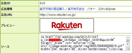 f:id:okeydokey-okitsu:20190415111655p:plain