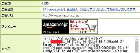 f:id:okeydokey-okitsu:20190415111750p:plain