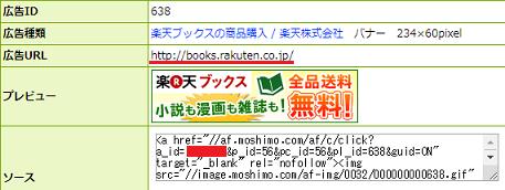 f:id:okeydokey-okitsu:20190415112142p:plain