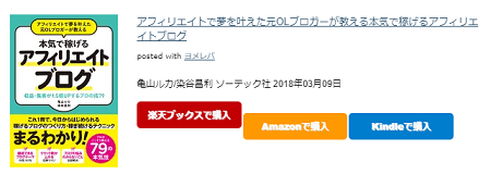 f:id:okeydokey-okitsu:20190416183156p:plain