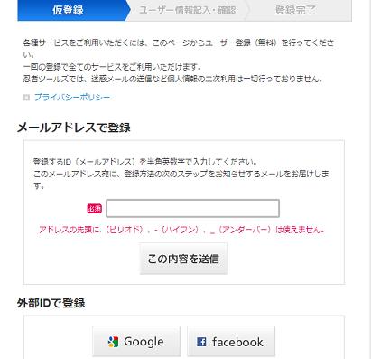 f:id:okeydokey-okitsu:20190419132740p:plain