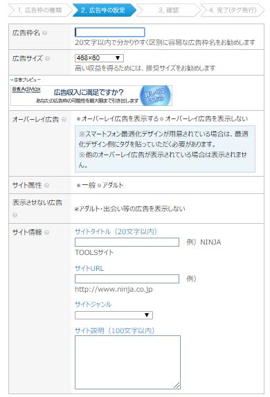 f:id:okeydokey-okitsu:20190419132904p:plain
