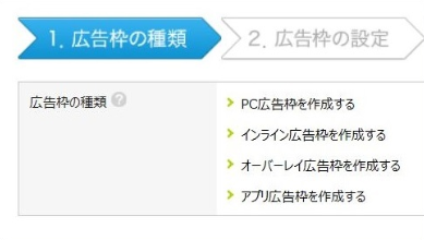 f:id:okeydokey-okitsu:20190419133543p:plain