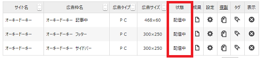 f:id:okeydokey-okitsu:20190419154005p:plain