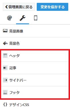 f:id:okeydokey-okitsu:20190419155355p:plain
