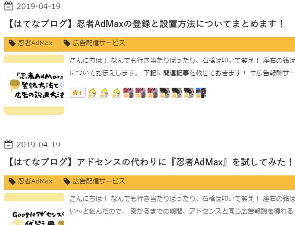 f:id:okeydokey-okitsu:20190422161949p:plain