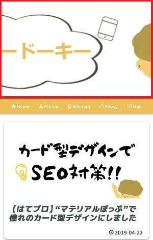 f:id:okeydokey-okitsu:20190423152736p:plain