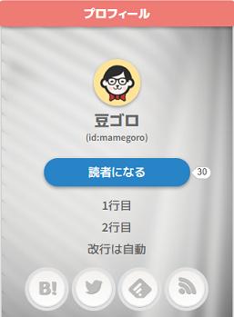 f:id:okeydokey-okitsu:20190423173407p:plain
