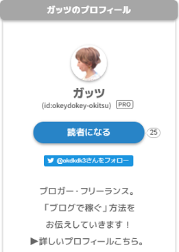 f:id:okeydokey-okitsu:20190423175852p:plain