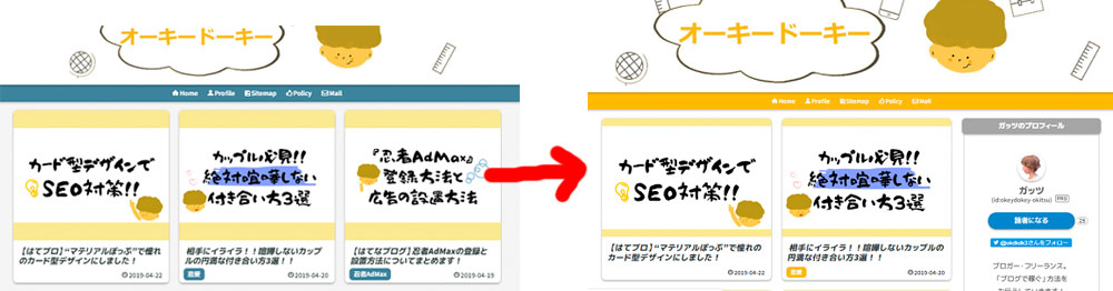 f:id:okeydokey-okitsu:20190423191206j:plain