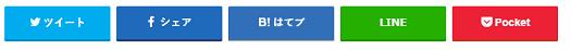 f:id:okeydokey-okitsu:20190424112656p:plain