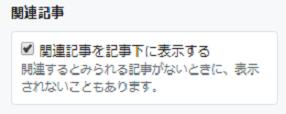 f:id:okeydokey-okitsu:20190424125842p:plain