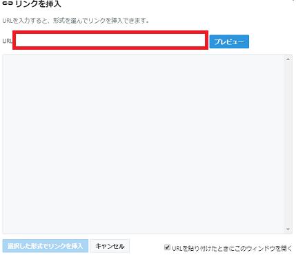 f:id:okeydokey-okitsu:20190424164013p:plain