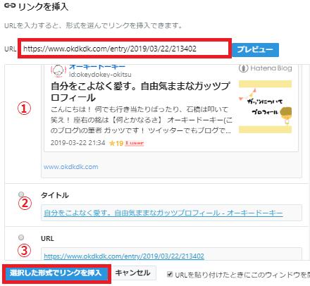 f:id:okeydokey-okitsu:20190424171036p:plain