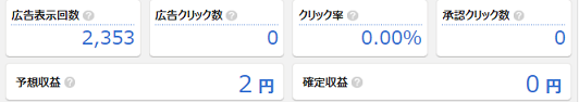f:id:okeydokey-okitsu:20190426160841p:plain