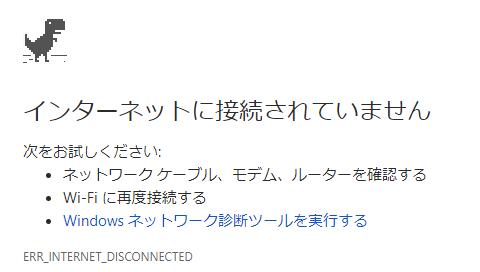 f:id:okeydokey-okitsu:20190426202003p:plain