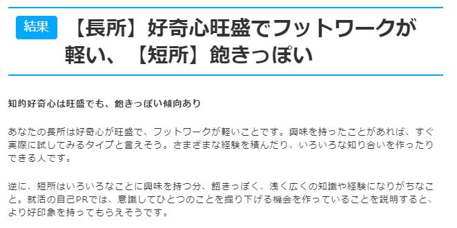 f:id:okeydokey-okitsu:20190427170821p:plain