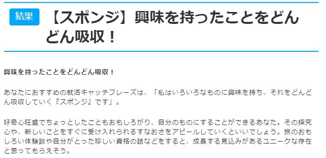f:id:okeydokey-okitsu:20190427171954p:plain