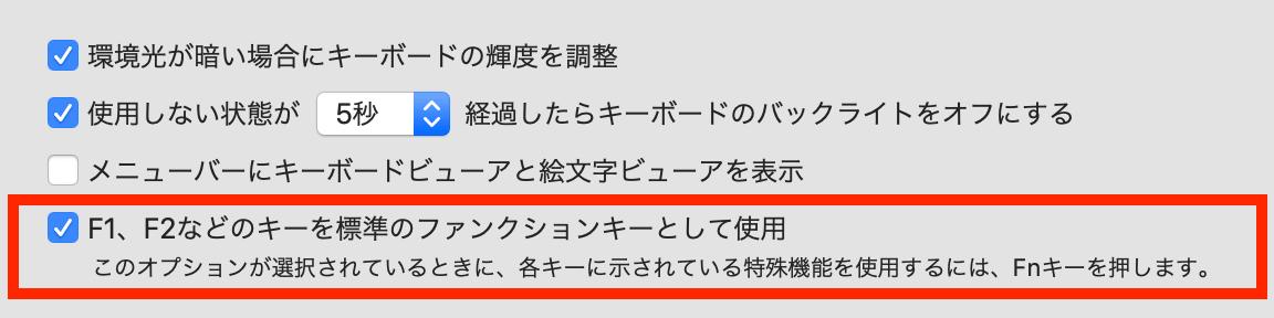 f:id:okeydokey-okitsu:20190430014833p:plain