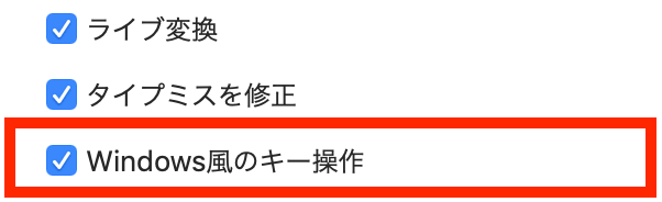 f:id:okeydokey-okitsu:20190430015820p:plain