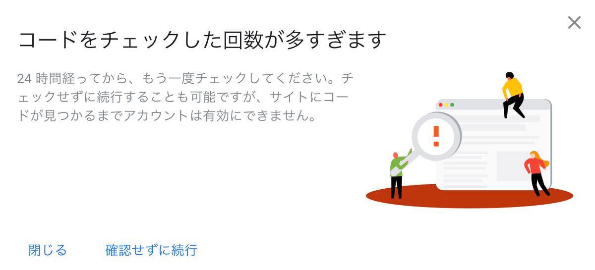 f:id:okeydokey-okitsu:20190501170054p:plain