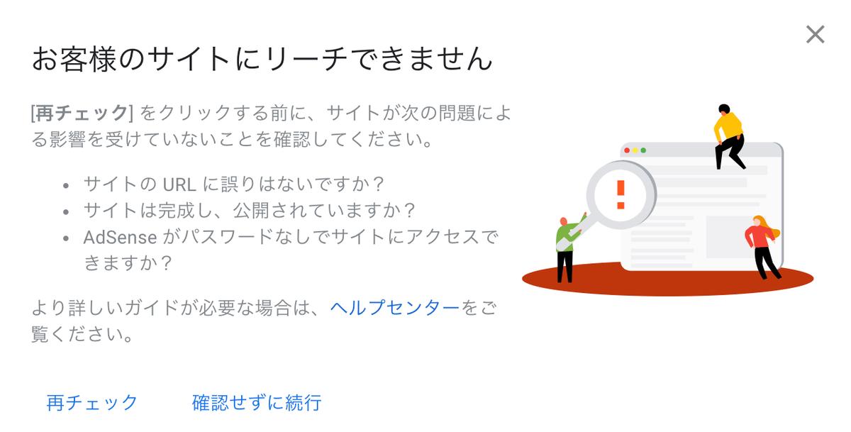 f:id:okeydokey-okitsu:20190501170107p:plain