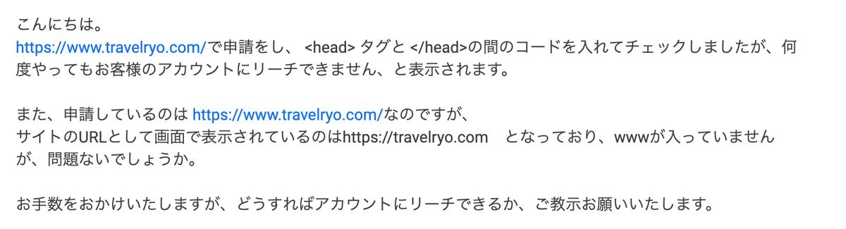 f:id:okeydokey-okitsu:20190501171644p:plain