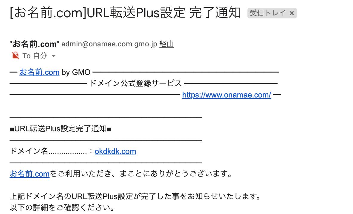 f:id:okeydokey-okitsu:20190501181433p:plain