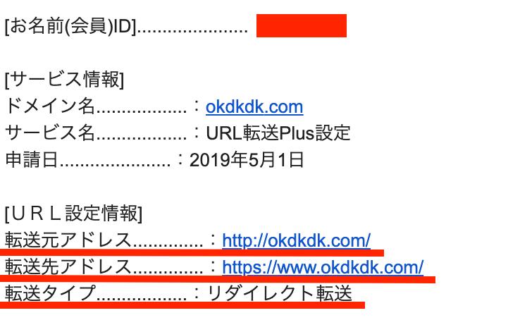 f:id:okeydokey-okitsu:20190501181445p:plain