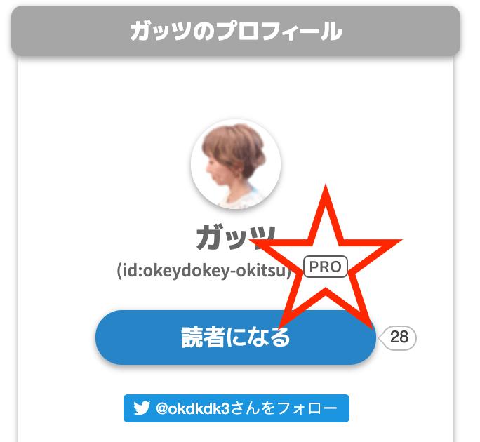 f:id:okeydokey-okitsu:20190502134009p:plain