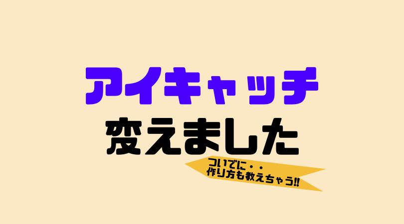 f:id:okeydokey-okitsu:20190502204345p:plain