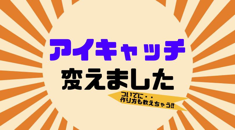 f:id:okeydokey-okitsu:20190502204518p:plain