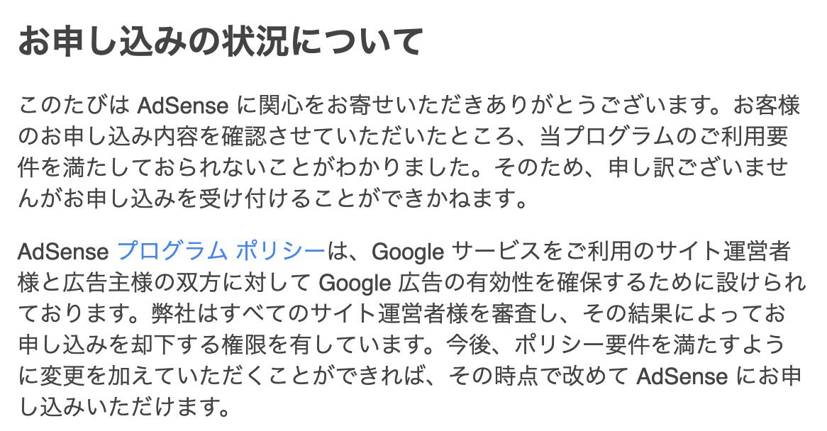 f:id:okeydokey-okitsu:20190503143925p:plain
