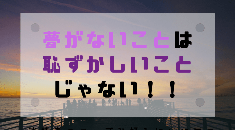 f:id:okeydokey-okitsu:20190506084108p:plain