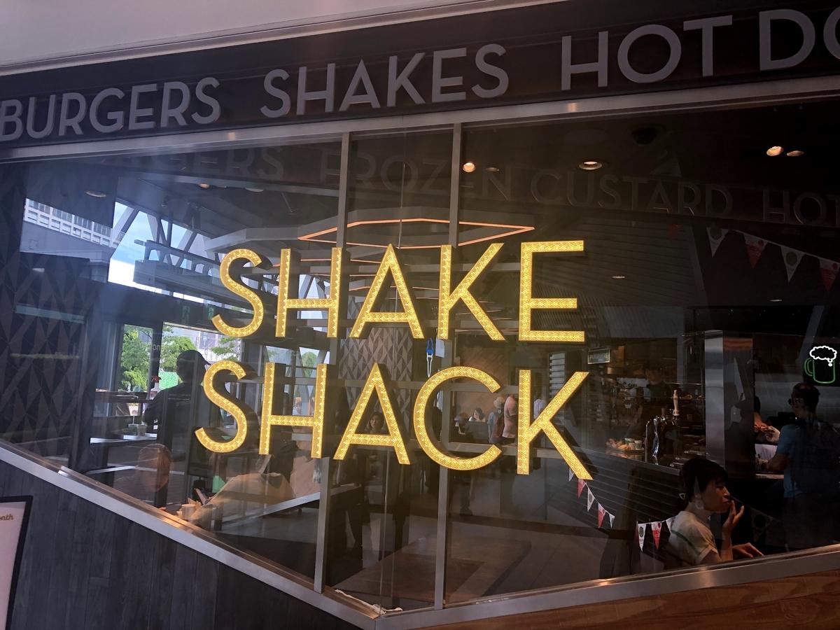 シェイクシャック ハンバーガー ショップ SHAKESHACK