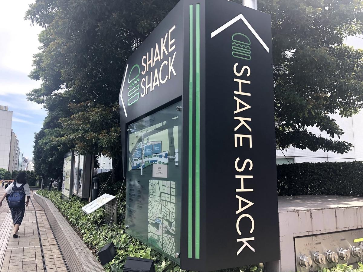 シェイクシャック ハンバーガー ブログ SHAKESHACK