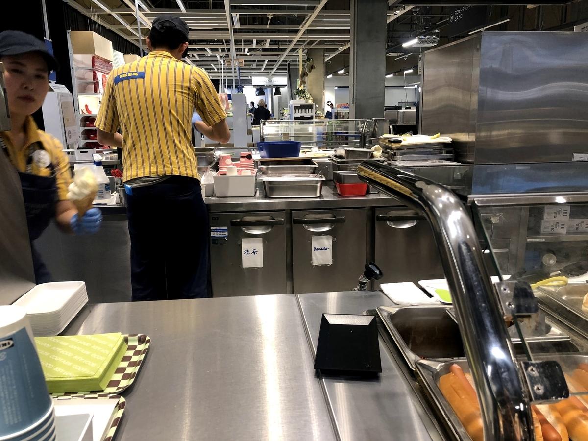 ブログ IKEA 立川