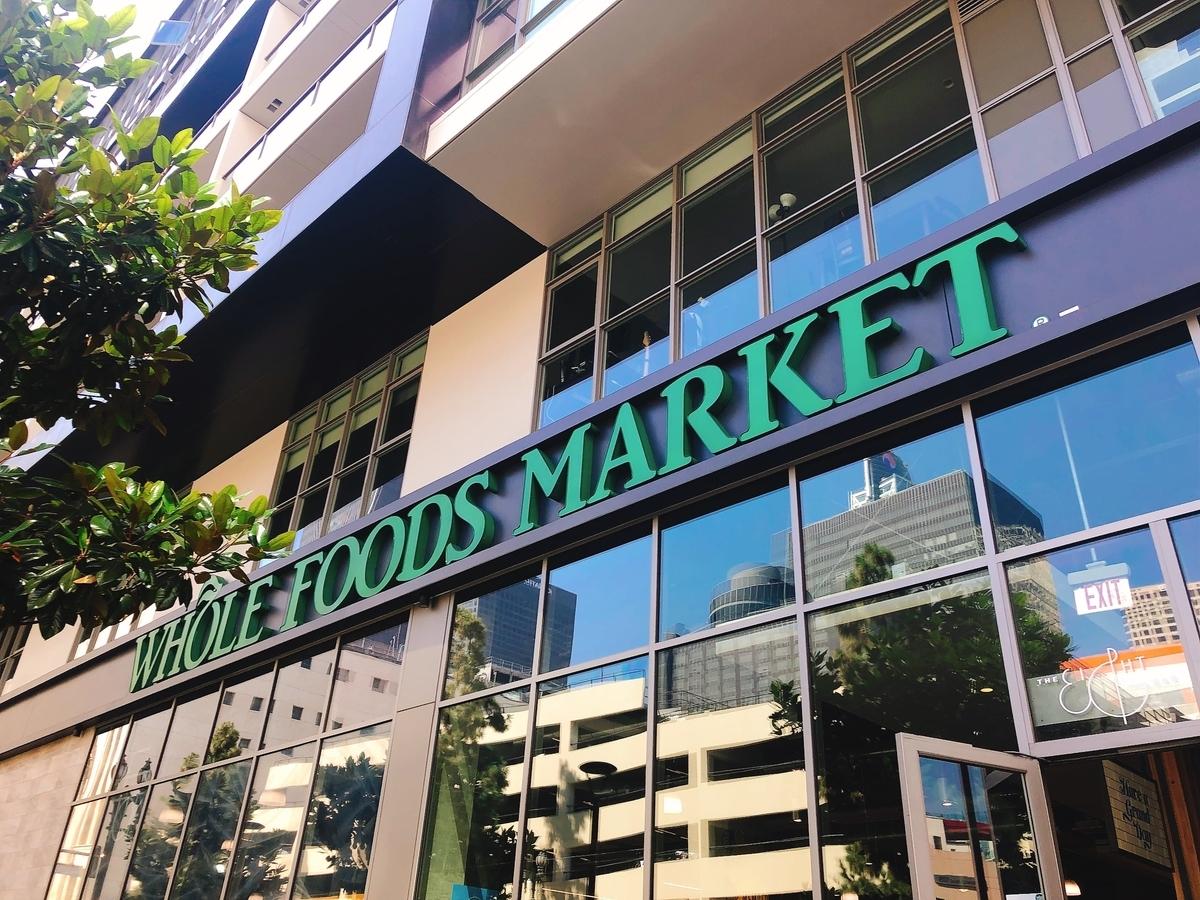アメリカ ひとり旅 一人旅 女子 ロサンゼルス フリーハンド Whole Foods Market マーケット