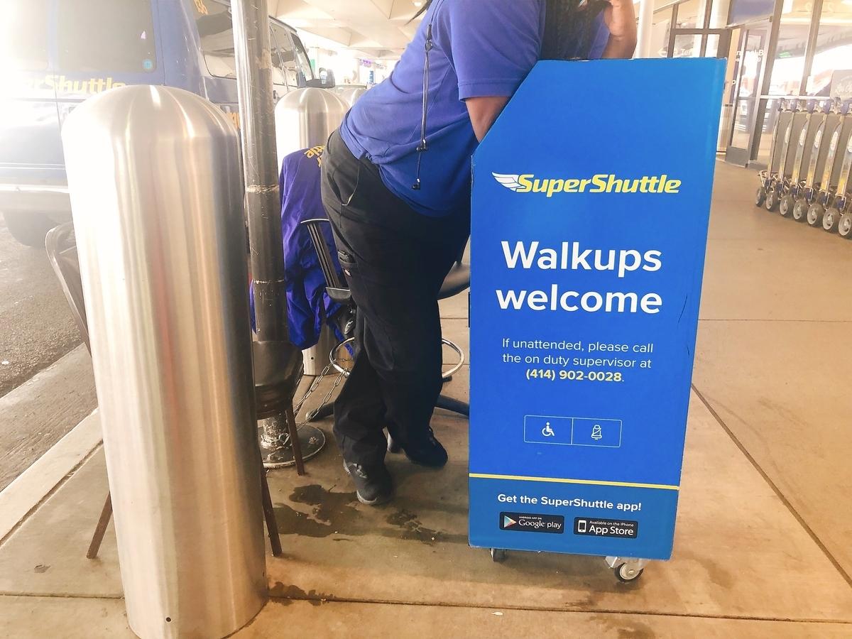 アメリカ ひとり旅 一人旅 女子 ロサンゼルス LAX空港 スーパーシャトルバス