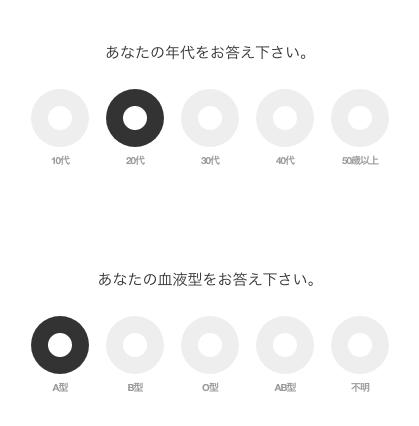 f:id:oki-gura:20180531223338p:plain