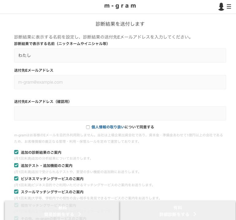 f:id:oki-gura:20180531223533p:plain