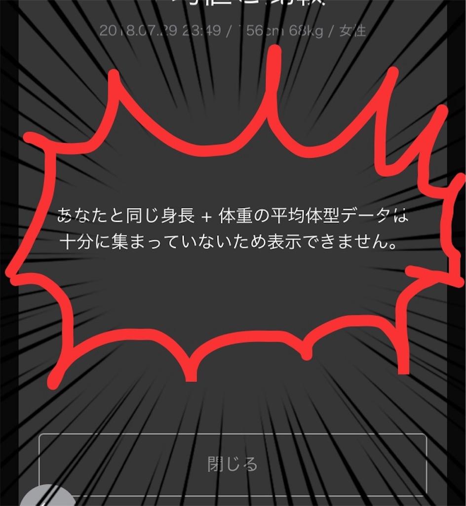 f:id:oki-gura:20180730220126j:image